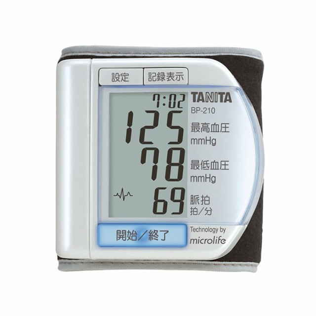 TANITA タニタ デジタル血圧計 手首式 パールホワイト BP-210 血圧計 健康 測定 コンパクト