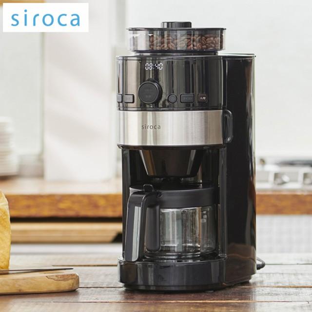 siroca シロカ コーン式全自動コーヒーメーカー SC-C111 コーヒー 本格 ミル タイマー予約 最大10杯分 粗挽き【送料無料】