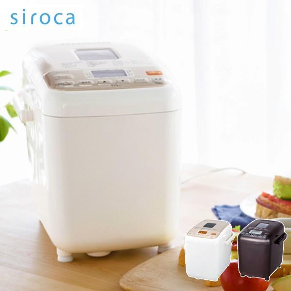 ホームベーカリー 餅 シロカ siroca SHB-712 全自動ホームベーカリー パン チーズ ヨーグルト ジャム バター 餅