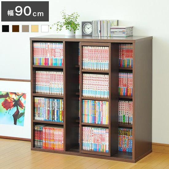 本棚 スライド書棚 シングル スライド式本棚 木製...