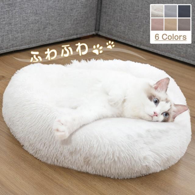 ペットベッド わた増量 ふわふわ 犬 猫 犬ベッド ...