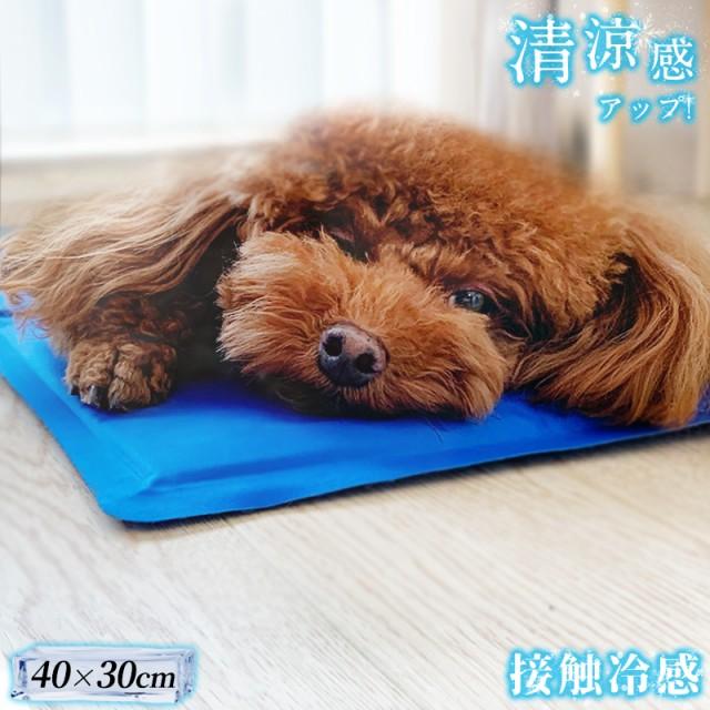 ひんやりマット 冷感敷きパッド 接触冷感 ひんやり 夏用 涼感 冷感 熱中症対策 暑さ対策 水洗い可 防水 防刃 犬 猫 ペット 冷却 マット