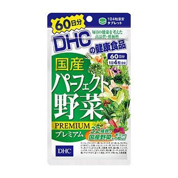 DHC サプリメント 国産パーフェクト野菜プレミア...