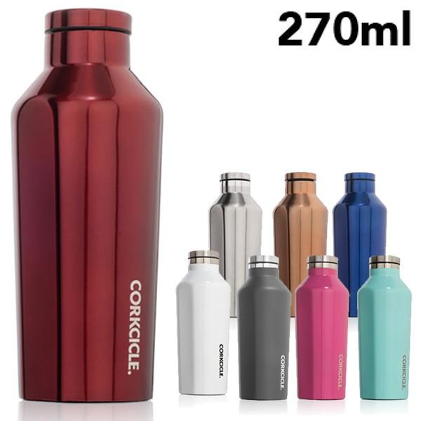 CORKCICLE CANTEEN コークシクル キャンティーン ステンレスボトル 270ml 9oz 水筒 タンブラー ステンレス ボトル マイボトル 保冷 保温