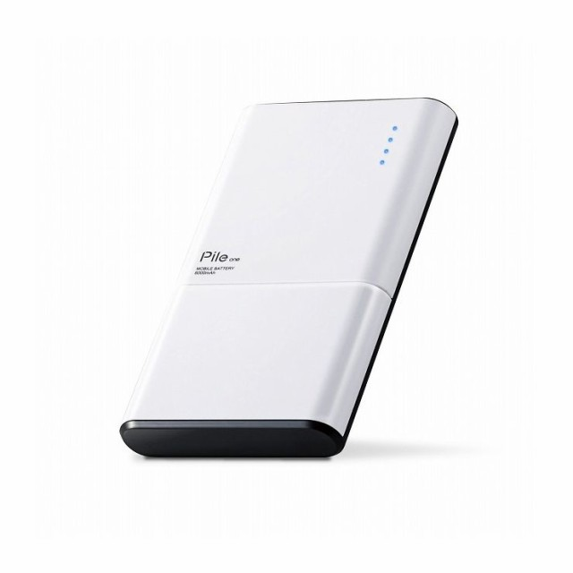 エレコム モバイルバッテリー 2台 充電 USB-TypeC iPhone andoroid タブレット IQOS 電子タバコ 薄型 ホワイト DE-M07-N6030WH(代引不可)