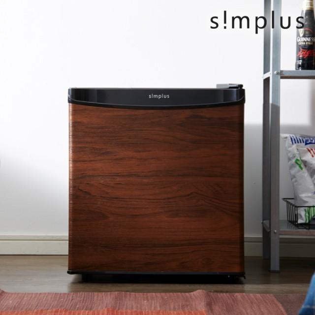 冷蔵庫 simplus シンプラス 46L 1ドア冷蔵庫 SP-4...