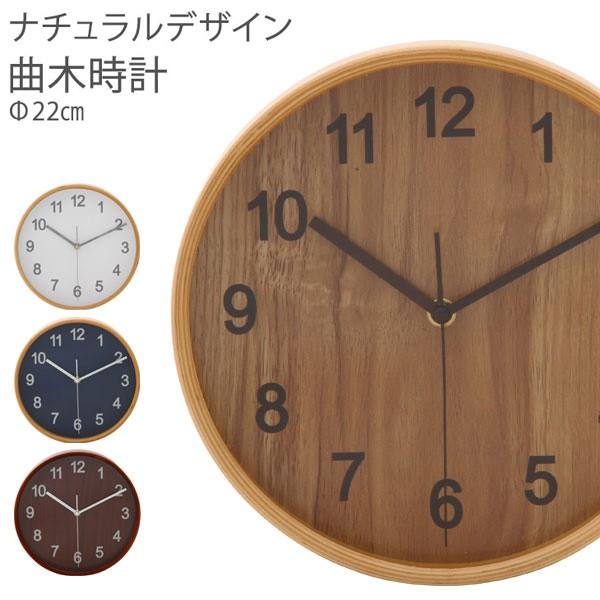 掛け時計 北欧 アンティーク 時計 壁掛け 木製 「...