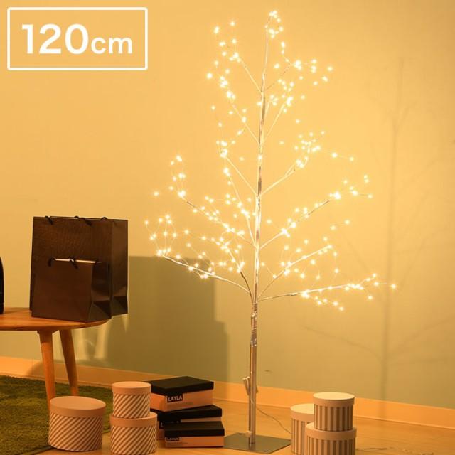 クリスマスツリー ミニLEDツリー 120cm LED led イルミネーションライト ライト おしゃれ 点灯 電球 屋外 部屋