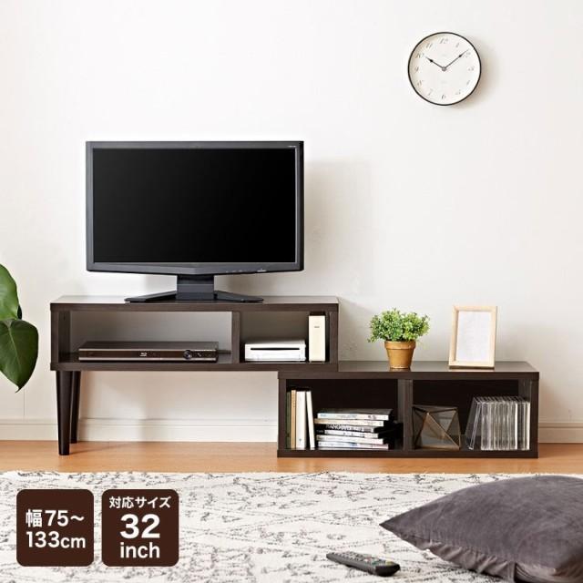 伸縮TVボード コンパクト 幅75~133 奥行28.5 高さ...