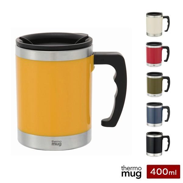サーモマグ マグカップ Mug 400ml 保温 保冷 蓋付...
