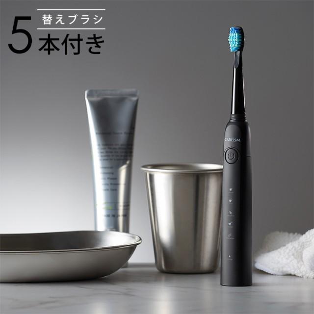 電動歯ブラシ 充電式 音波振動歯ブラシ LDB1000RB...