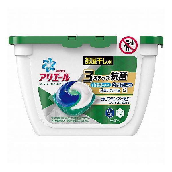 プロクター・アンド・ギャンブル・ジャパン アリエール リビングドライジェルボール3D 本体 356g(18個入り)