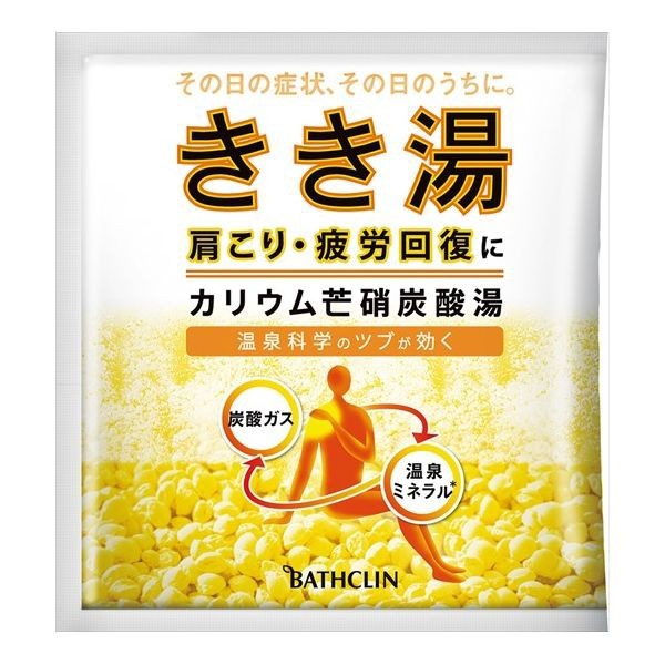 バスクリン きき湯 カリウム芒硝炭酸湯 分包タイ...