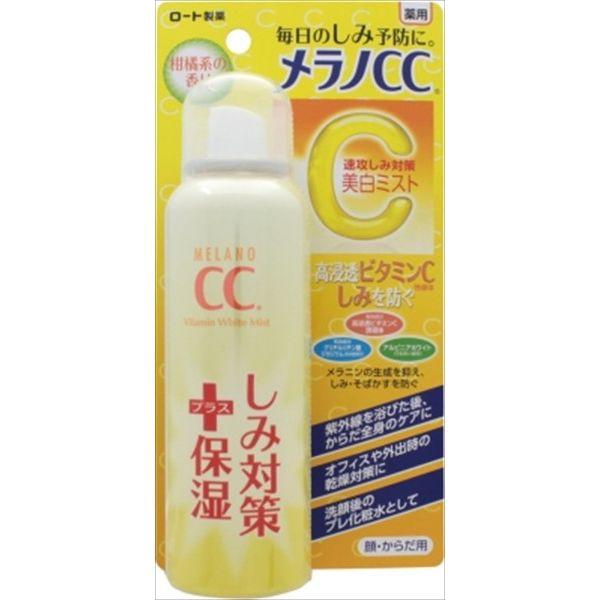 ロート製薬 メラノCC 薬用しみ対策 美白ミスト化粧水 100G 化粧品/基礎化粧品/化粧水・ローション(代引不可)