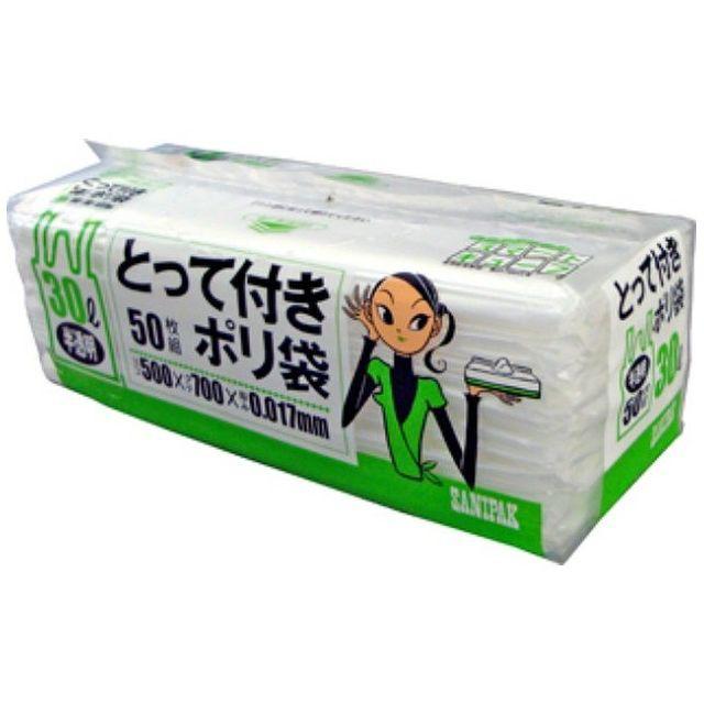 日本サニパック SC39スマートCとって30L半透明50...