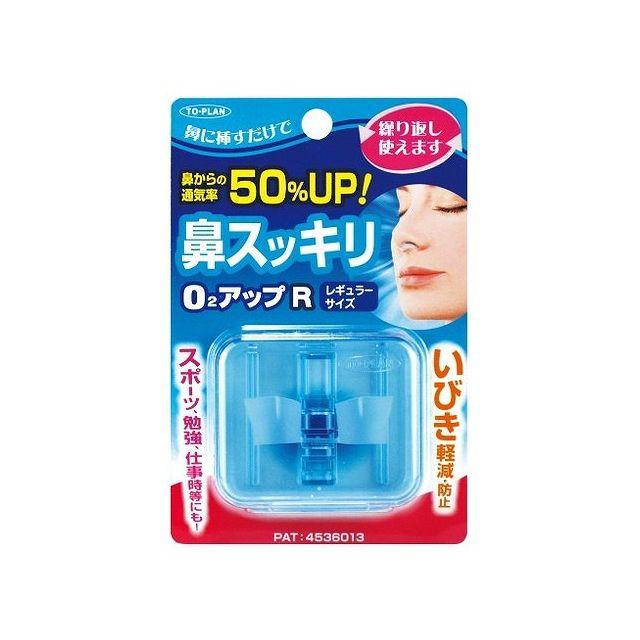 東京企画販売 鼻スッキリO2アップR(代引不可)