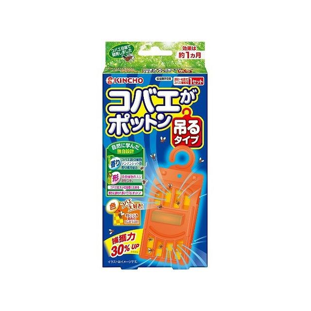 大日本除虫菊 コバエがポットン吊るタイプT(代引不可)