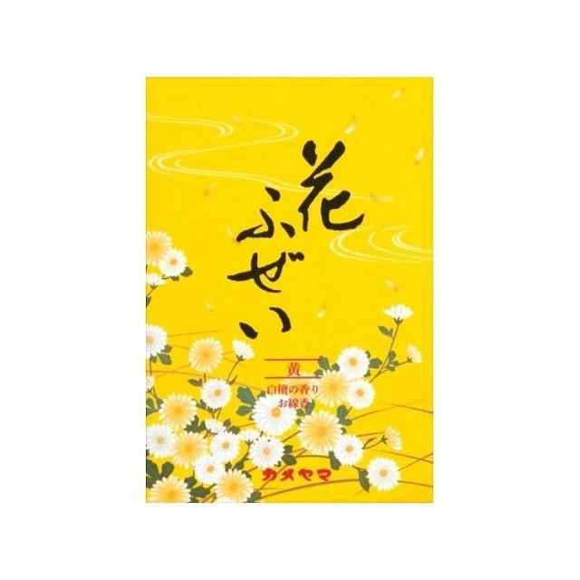 カメヤマ 花ふぜい 黄 白檀 徳用大型(代引不可)