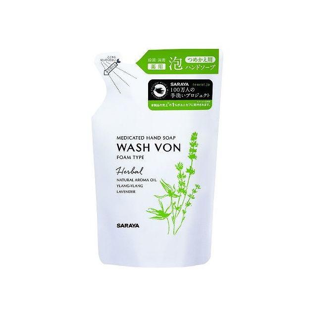 サラヤ WASH VON ハーバル薬用ハンドソープ 詰替...