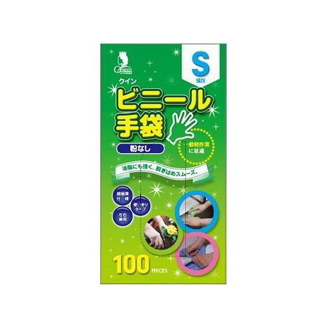 宇都宮製作 クインビニール手袋100枚入 S (N)(代...