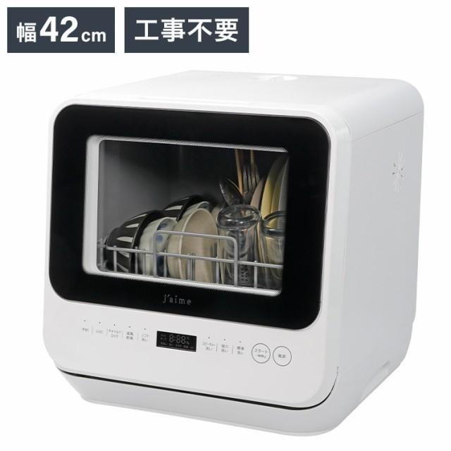 エスケイジャパン 食器洗い乾燥機 SDW-J5L ホワイ...