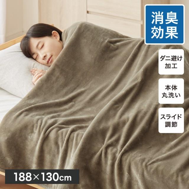 フランネル 電気掛け敷き毛布 188×130cm 消臭 デ...