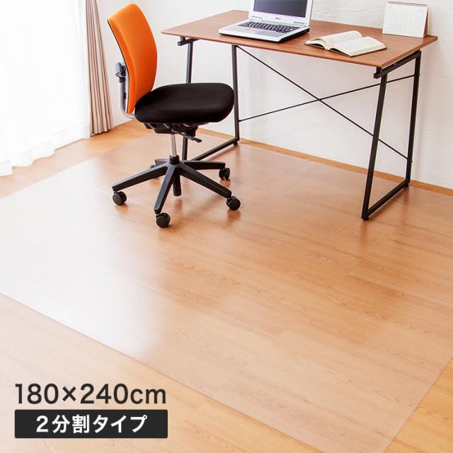 床保護シート 180×240 長方形 PVC 床 保護 クリ...
