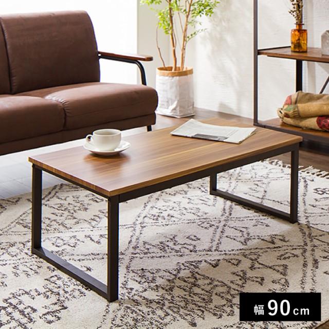 天板付きセンターテーブル テーブル 木製 木目 ロ...