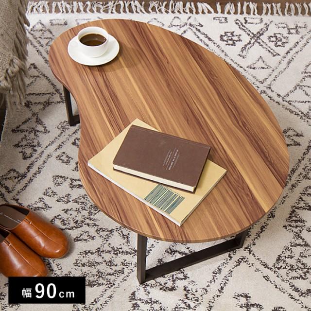 変形デザインセンターテーブル テーブル デザイン...