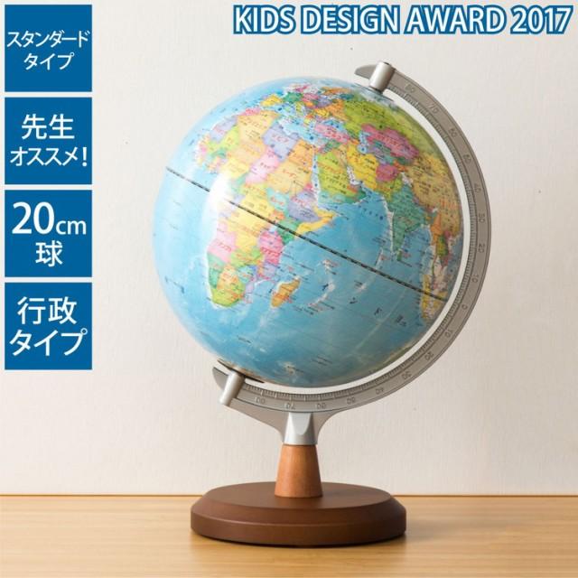 【15日20時〜4h限定ポイント10倍】地球儀 レイメ...