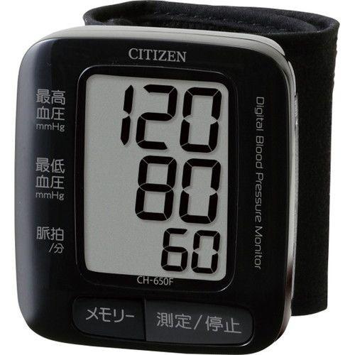 シチズン 手首式血圧計CITIZEN CH650F-BK