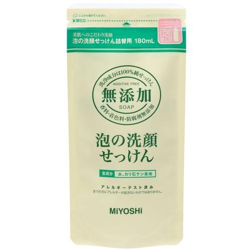 無添加 泡の洗顔せっけん 詰替用 180mL
