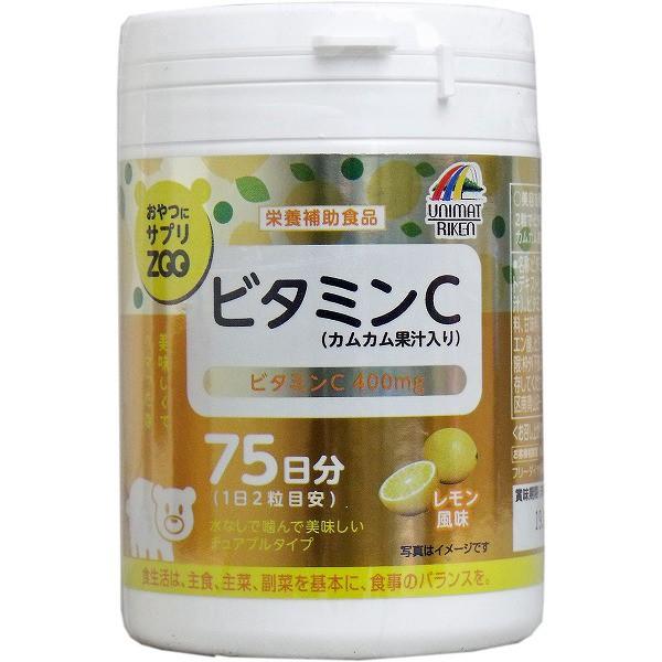 おやつにサプリZOO ビタミンC 75日分 150粒入 サ...