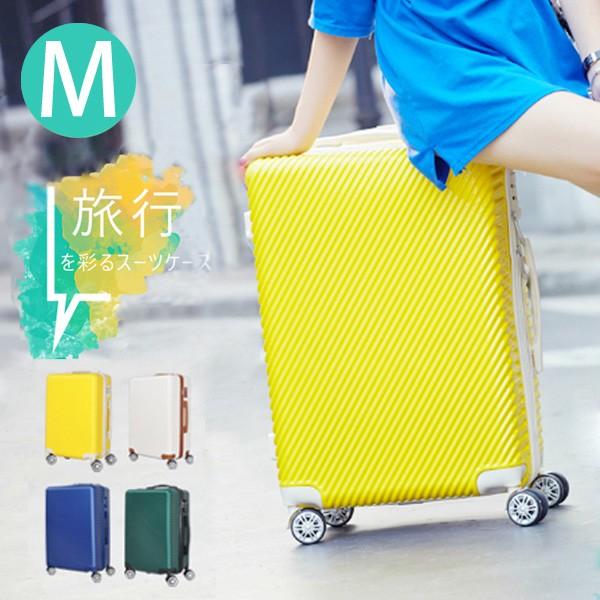 スーツケース キャリーケース 超軽量スーツケース...
