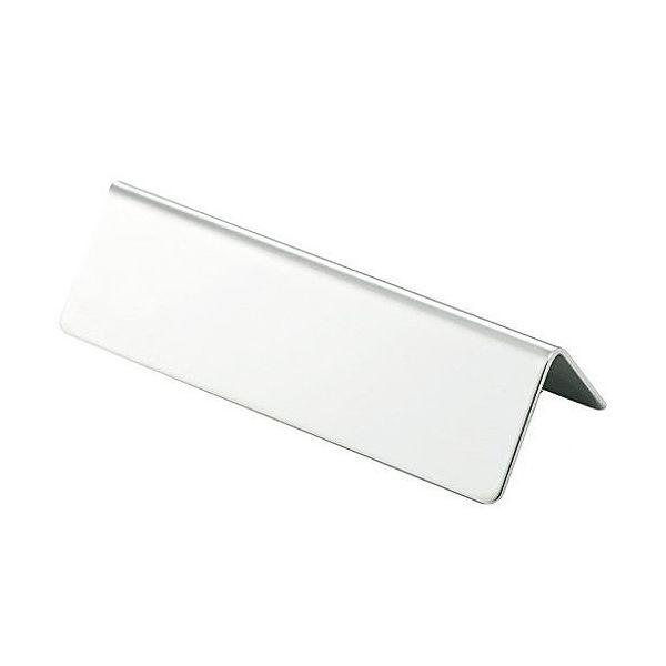 高桑金属 二つ折りナイフレスト 404070