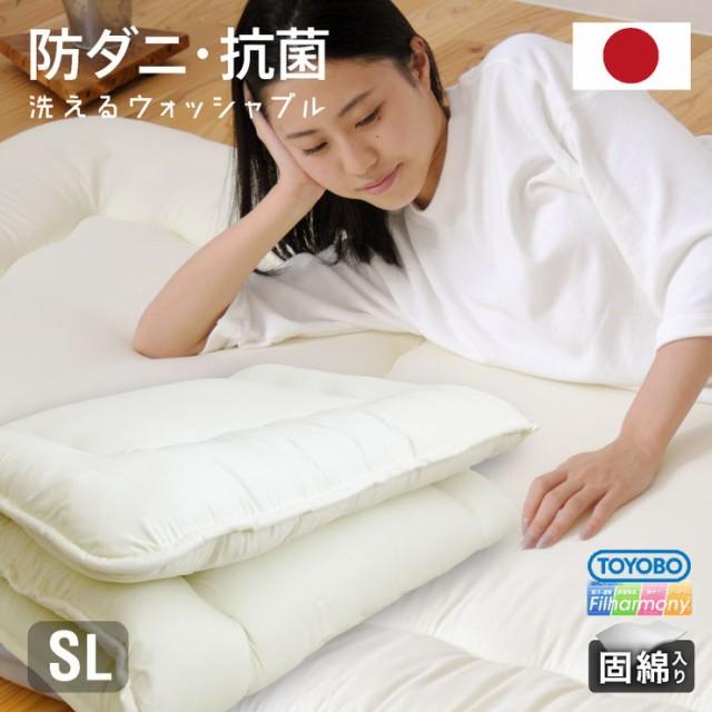 日本製 防ダニ抗菌 敷き布団(固綿入り) 国産 敷布...