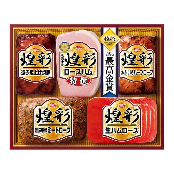 丸大食品 煌彩シリーズ MV-455 ハムギフト お中元...