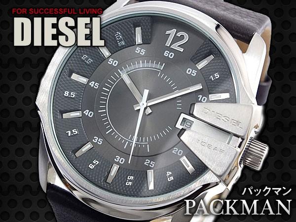 ディーゼル DIESEL 腕時計 時計 メンズ DZ1206【...