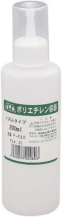 エーゼット AZ(エーゼット) ポリエチレン容器 ポ...