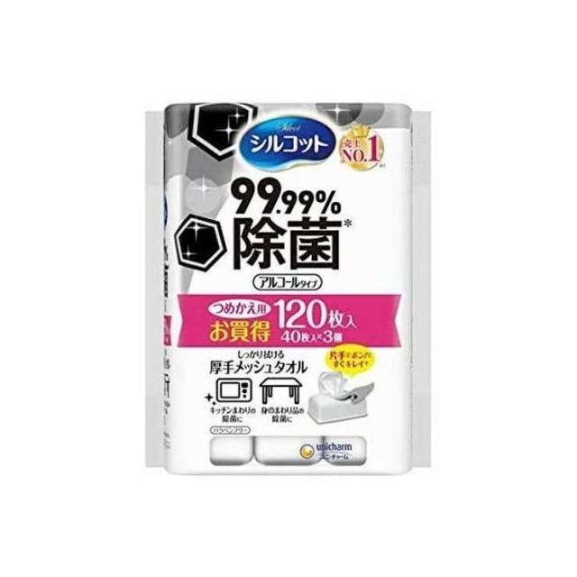 ユニ・チャーム シルコット99.99%除菌ウエット 替...