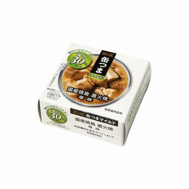 【12個セット】 K&K 缶つまマイルド 国産焼鳥 直...