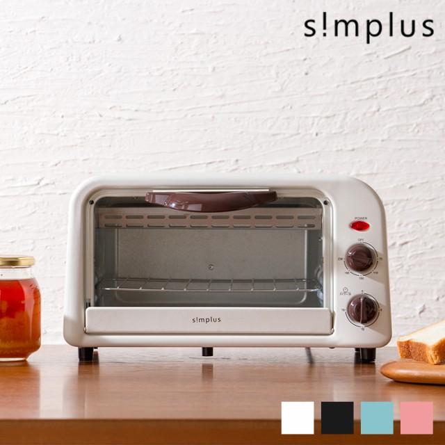 トースター simplus オーブントースター 1000W 2...