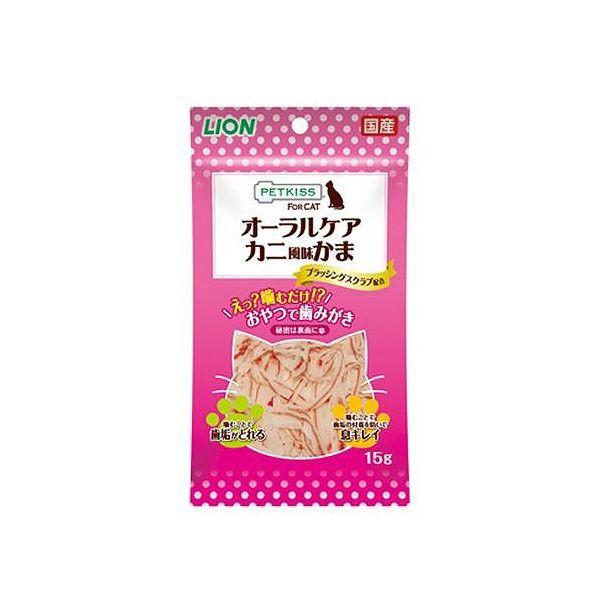 ライオン商事 PETKISSオーラルケアカニ風味かま15...