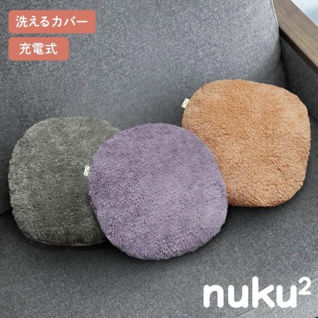 スリーアップ 蓄熱式湯たんぽ nuku2 EWT-1543 充...