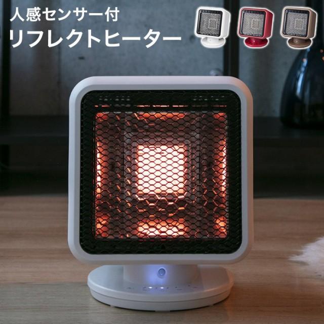 人感センサー付 リフレクトヒーター コアビーム R...