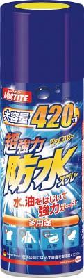 LOCTITE 超強力防水スプレー 布用 420ml...