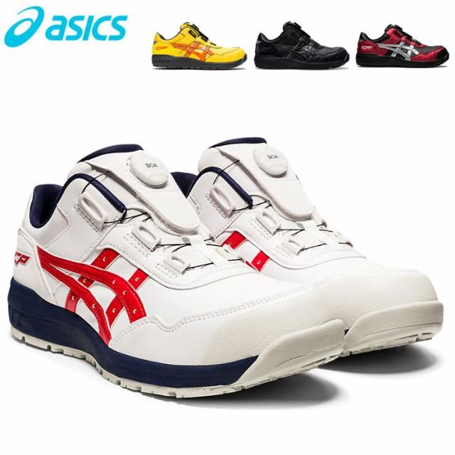 アシックス 安全靴 ウインジョブ CP306 BOA 作業...