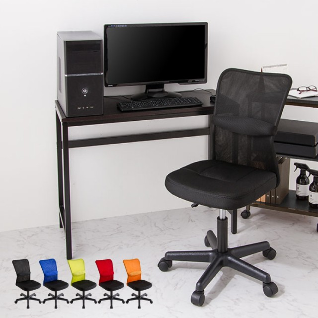 メッシュチェア パソコンチェア 回転 椅子 いす ...