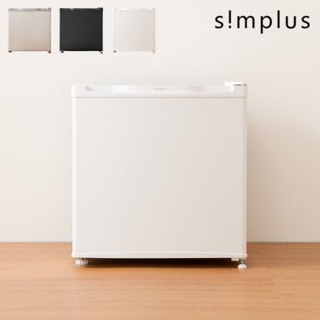 冷凍庫 1ドア冷凍庫 32L SP-32LF1 simplus シンプ...