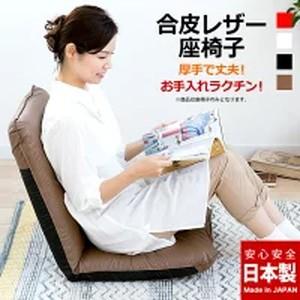 日本製 座椅子 リクライニング 合皮レザー レザー...
